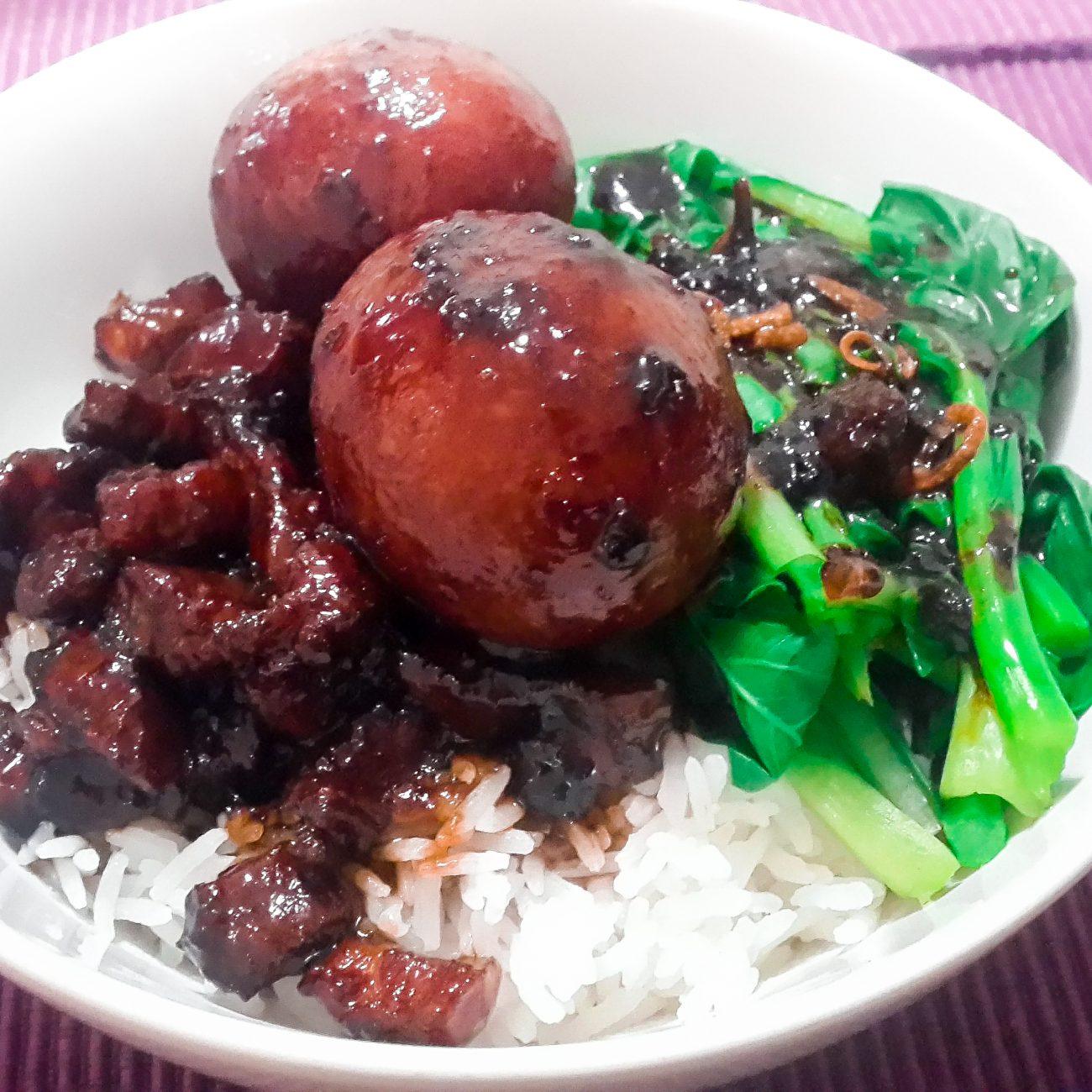 Taiwanese Braised Pork (Lu Rou Fan 滷肉飯)