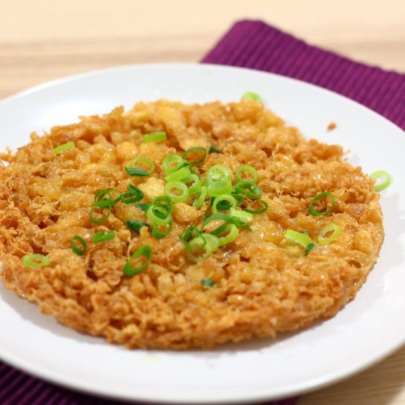 Crispy Thai Omelette